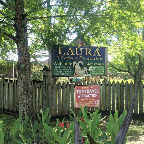 Laura Plantation in Vacherie, Louisiana, New Orleans, April 2015, ©2015 ImagesByRJM